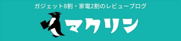 makurin-logo-image