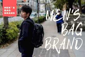 Men's-bag-brand-thumbnail