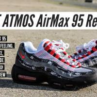 アトモス エアマックス95 履き心地,サイズ感,購入価格,デザインやコーデも紹介!その魅力を徹底レビュー。