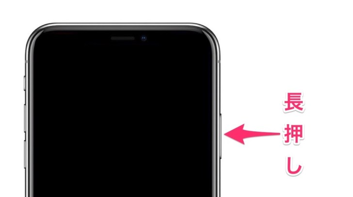 iPhone X starting method image
