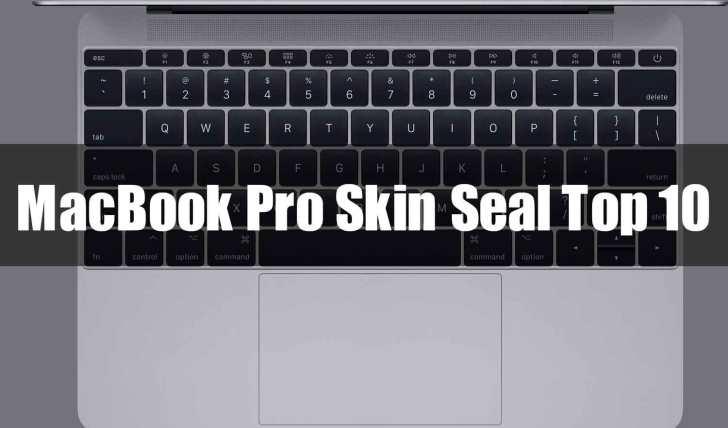 MacBook Proの手汗(汚れ)対策におすすめ(保護)スキンシール10選 !