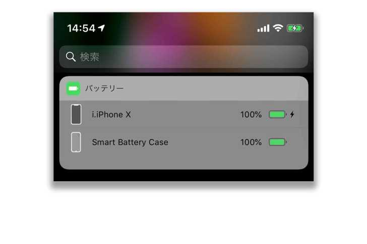 Smart-Battery-Case-Battery-pack-