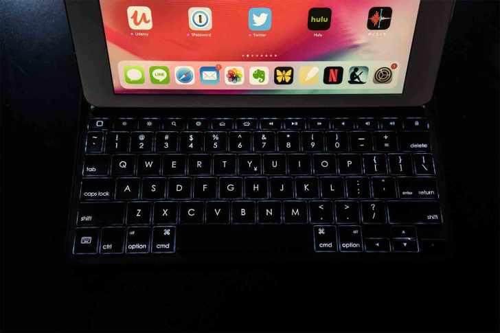 create-backlit-keyboard-case-7