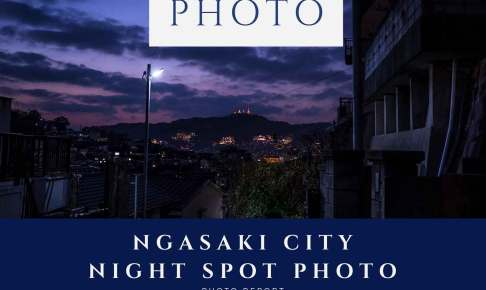nagasaki-photo-nightp-spot