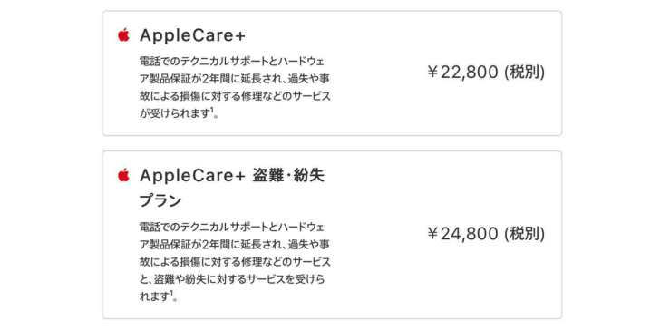 AppleCare-repair