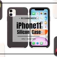 iPhone11のアップル純正シリコンケースは最強におすすめ+21選