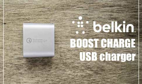 BOOST-CHARGE-USB-charger-thumbnail