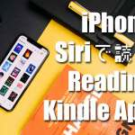 iPhone-Siri-Reading-Kindle-App