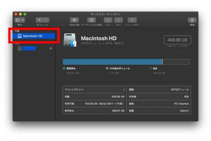 Mac-hard-disk