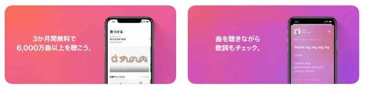 Apple-Music-image