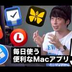 Routine-work-(work)-Mac-app-