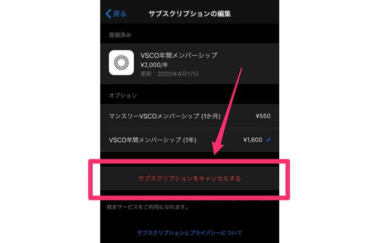 iPhone-app-subscription-Cancel-6