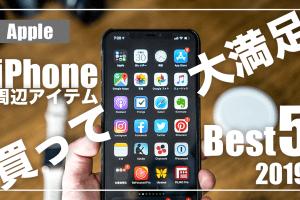 iphone-item-Youtube thumbnail