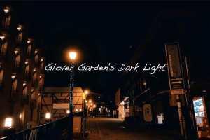 Glover-Garden-Light-Garden