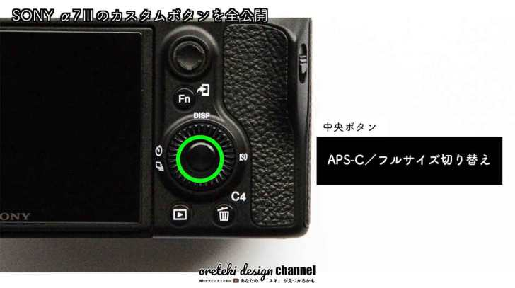 aps-full-size-a7