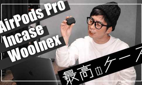 woonex-AirPods-Pro