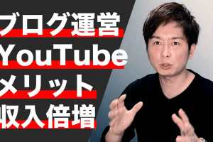 app-Youtube-blog