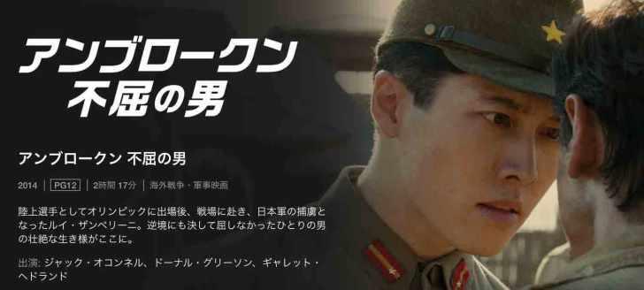 annburo-kunn-Netflix