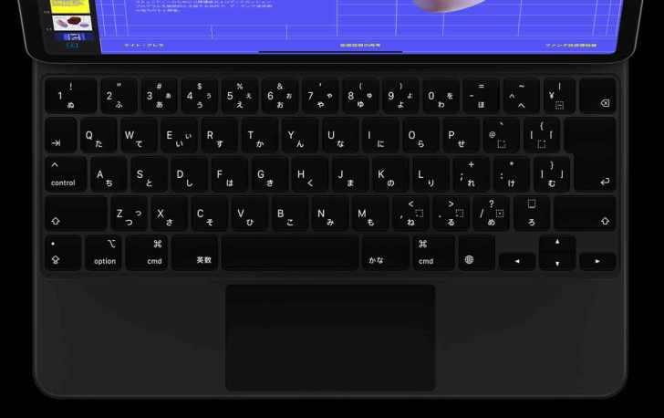iPad-Pro-Magic-Keyborad-backlight