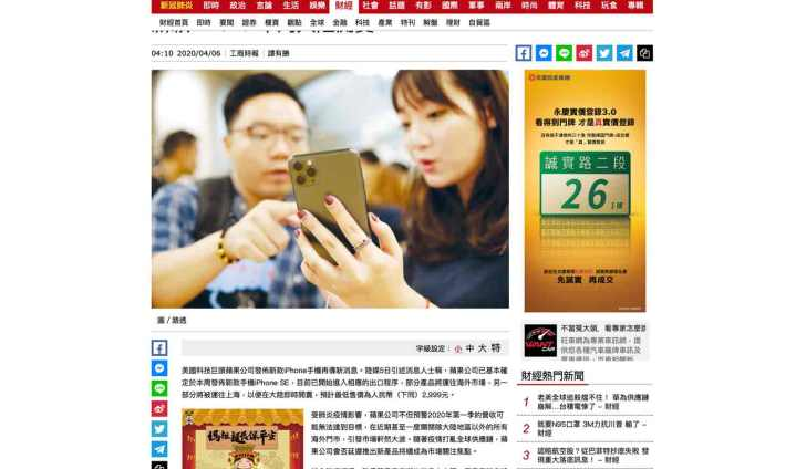 chinatimes-image