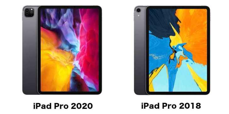 ipad-pro-2020-2018-hikaku