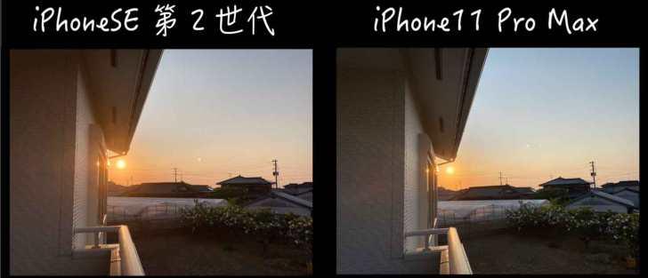 iphone-se-11-camera
