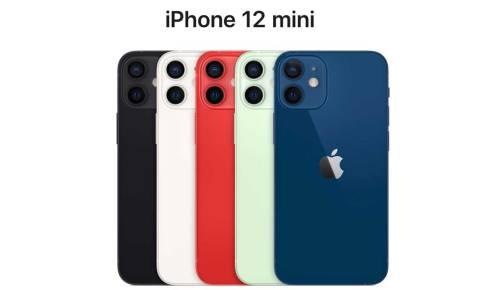 5.4-iphone12-mini