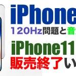iphone-12-11pro
