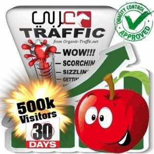 500k araby search traffic visitors 30days