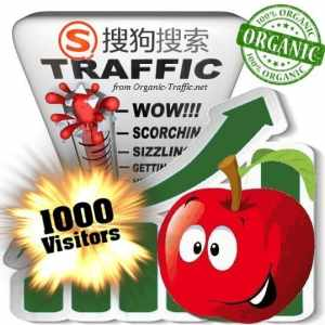 buy 1000 sogou organic traffic visitors