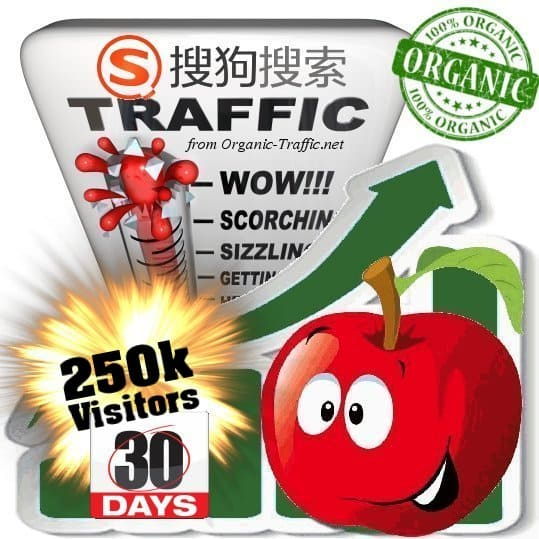 buy 250k sogou organic traffic visitors for 30days