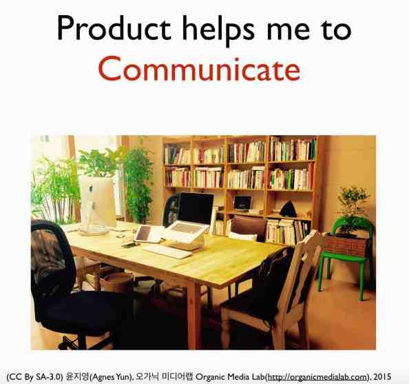 지인들이 방문하면 여기가 애플 쇼룸인지 이케아 쇼룸인지 농담삼아 물어본다. 내 경험은 구매에서 끝나지 않고 생활속에서 지인들에게 연결된다. 제품은 지인들과의 커뮤니케이션의 대상이자 커뮤니케이션을 돕는 매개체다.