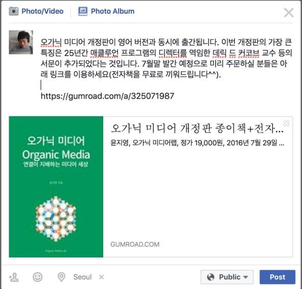 페이스북, 카카오톡 등에서 링크를 공유해 주세요.