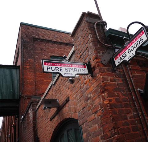 Toronto - Distillery District - Case Goods Lane