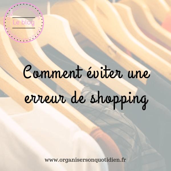 Comment éviter une erreur de shopping