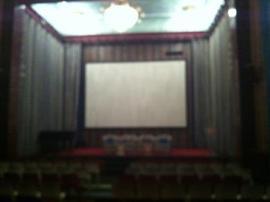 Auditorium del Palacio de Abrantes Salón de Actos