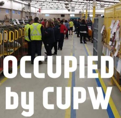 Postal workers occupy the Canada Post plant in Dartmouth and the postal sorting plant on Almon Street in Halifax | Tony Tracy | Facebook