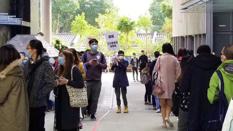 HAEA workers and their supporters gather outside a public hospital in Hong Kong February 2020