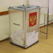 Прозрачный ящик для сбора голосов