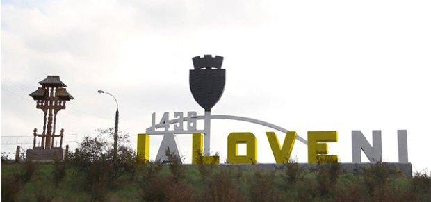 ialovnei