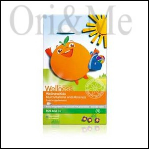 wellnesskids-multivitamins-and-minerals