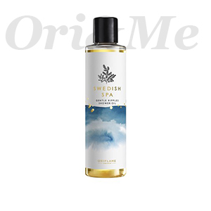 SWEDISH SPA Gentle Ripples Shower Oil