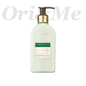 ESSENSE&CO. Elderflower & Bergamot Hand & Body Lotion