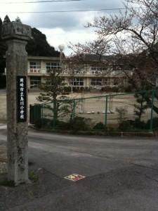 鳥川小学校