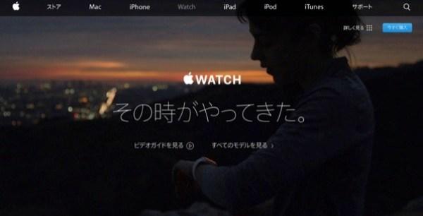 Apple apple watch