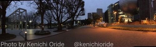 白川公園にある、名古屋市美術館と名古屋市科学館