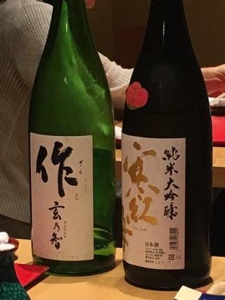 名古屋市千種区「賛否両論」で出された「作」
