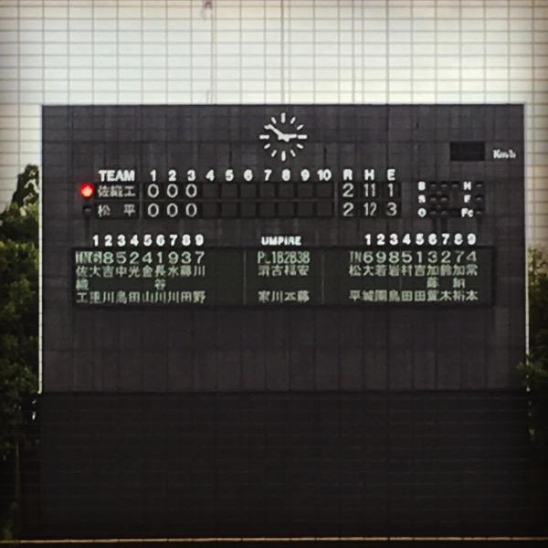 豊田球場、延長13回で2対2