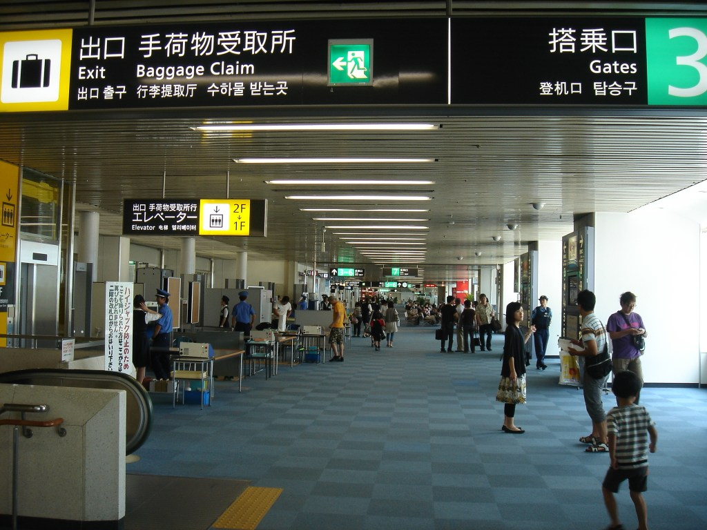 Arrival at Tokyo Haneda. Hokuto is in the mountains west of Tokyo (northwest of Mount Fuji).