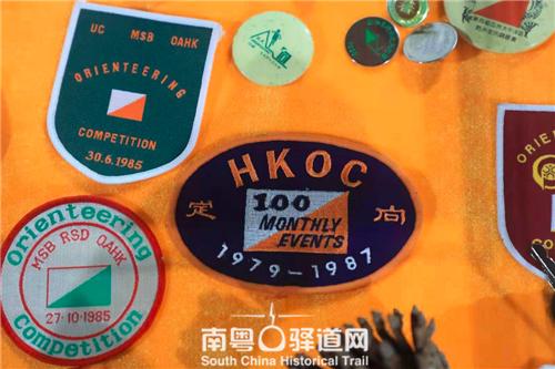 Hong Kong artifacts in Orienteering Museum China